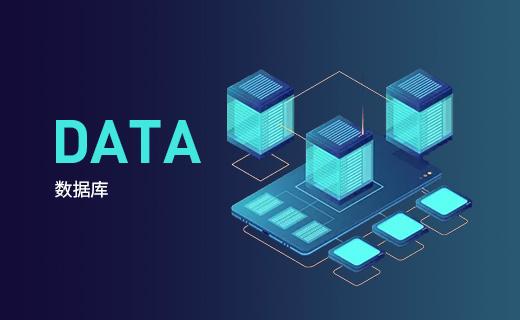 数据通信工程师课程