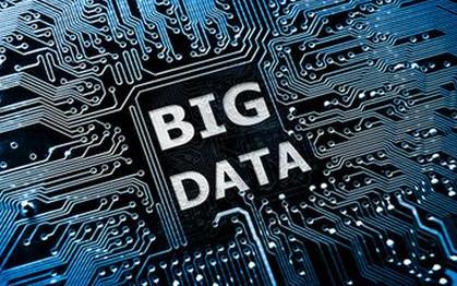 西安高新区大数据发展论坛举行