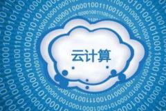 云计算2019年行业发展趋势预测
