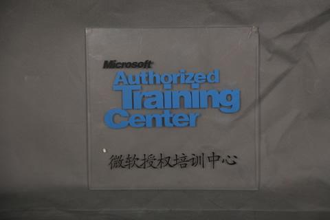 微软授权培训中心