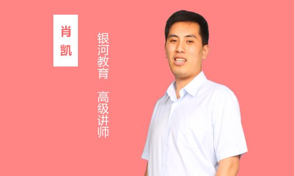 银河教育高级讲师-XiaoSir