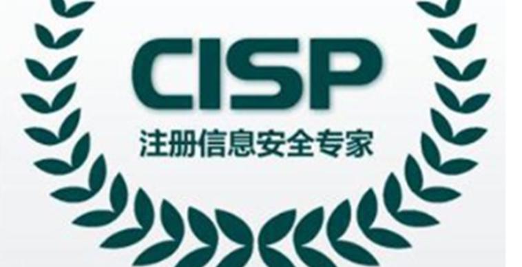 cisp考试通过率如何_难度有多大