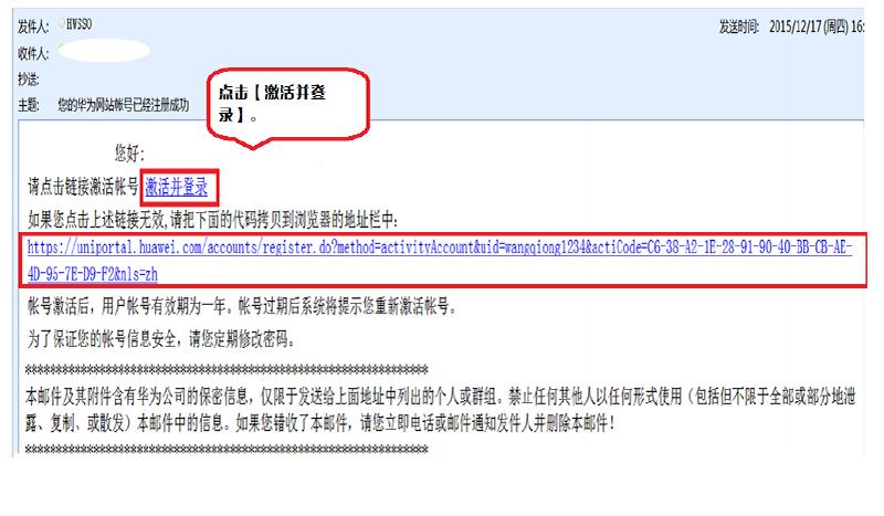 华为HCIP考试认证怎么考_难考吗