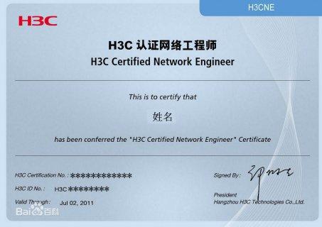 2019年12月2日H3CNE开班信息