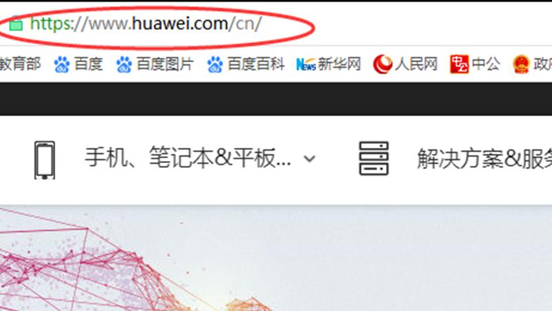 华为认证网络工程师怎么报名